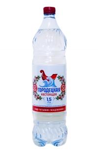 """Питьевая вода """"Городецкая настоящая"""" 1,5 литра газированная"""